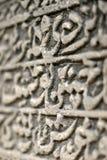 Hieroglyphen auf dem Stein Lizenzfreies Stockfoto