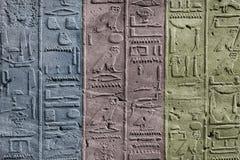 Hieroglyphen in den Farben Stockfoto