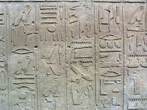 Hieroglyphenwand Stockfotografie
