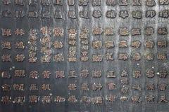 Hieroglyphes chinois sur un noir wal Images libres de droits