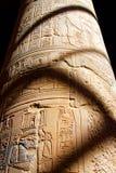 hieroglyphic fotografie stock libere da diritti