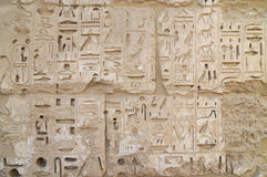 Hieroglyphic bas-relief Stock Images