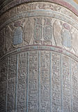 Hieroglyphic carvings on an ancient egyptian temple column Royalty Free Stock Photography