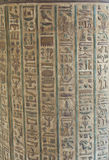 Hieroglyphic carvings on an Egyptian temple wall Royalty Free Stock Photography