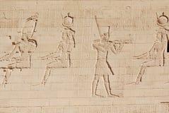 Hieroglyphic Stock Image