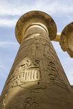 Karnak Temple in Luxor. Egypt Royalty Free Stock Photography