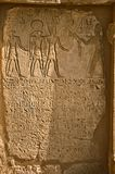 Hieroglyphic detail from Abu Simbel temples. Lower Nubia in Ancient Egypt. Architectural detail showing a stone relief and hieroglyphics at the historic Abu royalty free stock image