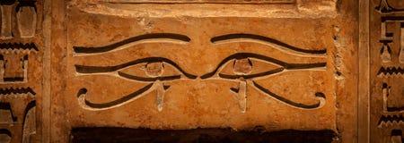 Hieroglyphic detail Royalty Free Stock Photo