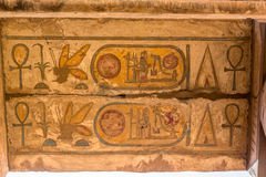 Hieroglyphic of  Karnak Stock Photography