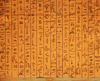 Hieroglyphic panel Stock Photos