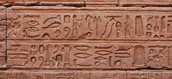 Hieroglyphic Panel. A hieroglyphic panel from the Temple at Luxor in Egypt Stock Photo