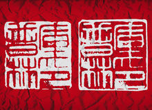Hieroglyphic seal. Traditional hieroglyphic chinese seal on crushed paper Stock Photography