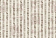 Hieroglyphic symbols. Seamless vector background created on base of the Hieroglyphic symbols Royalty Free Stock Photos