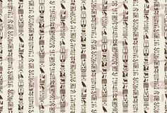 Hieroglyphic symbols Stock Image