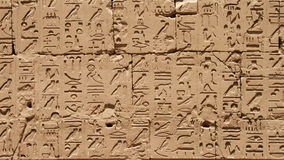 Hieroglyphic text Stock Images