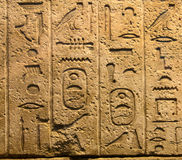 Hieroglyphic. Writing on stone plate Royalty Free Stock Photo