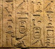 Hieroglyphic. Writing on stone plate royalty free stock photo