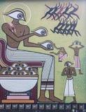Hieroglyphics στον τοίχο Στοκ φωτογραφίες με δικαίωμα ελεύθερης χρήσης