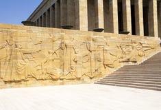 Hieroglyphics στο anitkabir, Στοκ εικόνες με δικαίωμα ελεύθερης χρήσης
