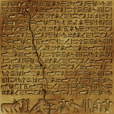 hieroglyphics royaltyfri illustrationer