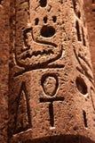 Hieroglyphics imagens de stock royalty free