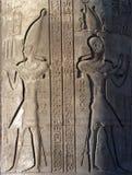 hieroglyphics Arkivbilder
