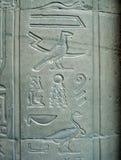 hieroglyphics Στοκ Φωτογραφίες
