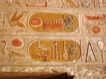 Hieroglyphics Royalty Free Stock Images