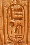 Hieroglyphics Royalty Free Stock Image