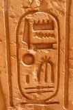 hieroglyphics Obraz Royalty Free