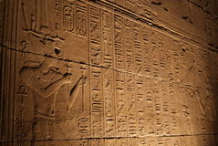 Hieroglyphics. From the wall of an ancient Egyptian temple Stock Photo