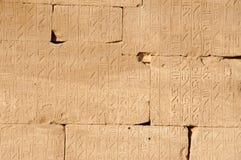 hieroglyphics стоковые изображения