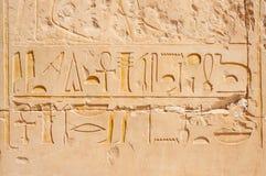 hieroglyphics Obraz Stock
