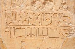 Hieroglyphics Stock Images