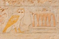 hieroglyphics стоковое изображение rf