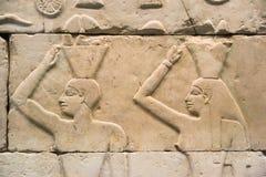 Hieroglyphics Стоковые Фото