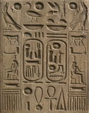 Hieroglyphics. Outside the Egyptian Museum in Cairo royalty free stock photography