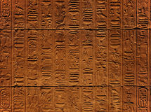 Hieroglyphics. Perfect Hieroglyphics Tile. This photo has been altered to make a seamless tessellating image which can be repeated without any visible join royalty free stock photography