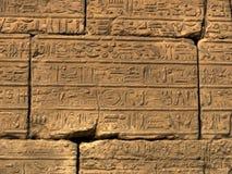 Hieroglyphics Fotografie Stock