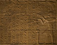Hieroglyphics. In Phile temple, Egypt Stock Photography