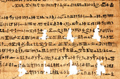 Hieroglyphics Royalty Free Stock Photos