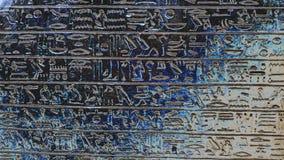 hieroglyphics Stock Afbeelding