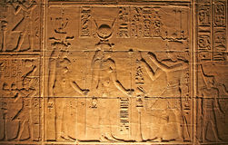 Hieroglyphics Immagine Stock