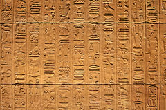Hieroglyphics fotos de stock royalty free
