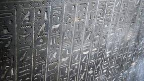 hieroglyphics Стоковое Изображение