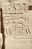 Hieroglyphics at Abu Simbel temples Royalty Free Stock Images