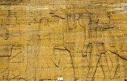 Hieroglyphics in anitkabir, Royalty Free Stock Image