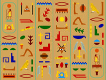 Hieroglyphics Background stock images