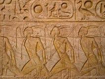 Hieroglyphics de esclavos en Abu Simbel Fotografía de archivo libre de regalías