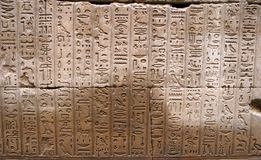 Hieroglyphics at Edfu temple. (Egypt Stock Photo